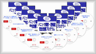 dvds4.png
